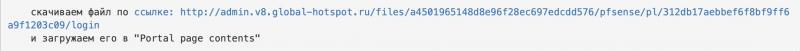 Файл index.png